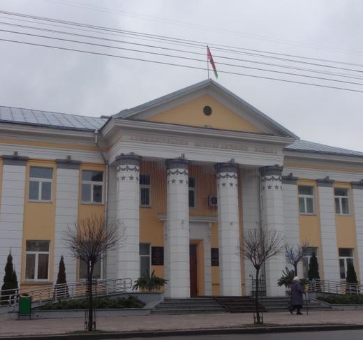 Про Белорусь
