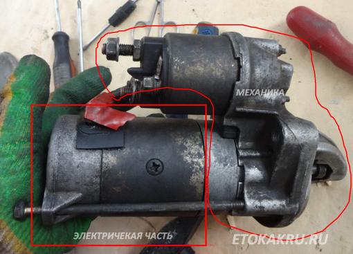 стартер Denso БМВ е46 1,8 кВт