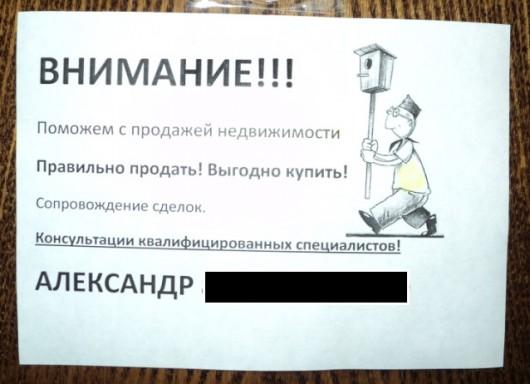Сколько стоит восстановить удостоверение личности в казахстане