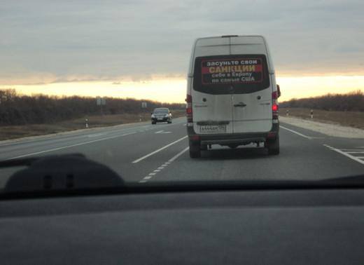 Микроавтобус с надписью