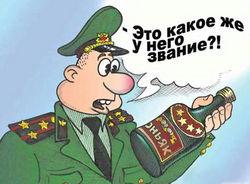 Комикс с полковником и коньяком