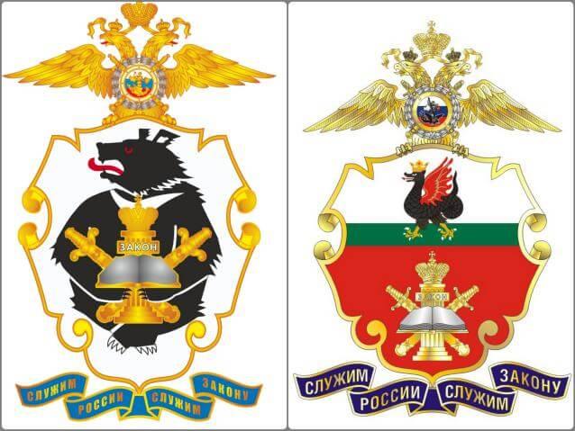 Символика Дальневосточного (слева) и Казанского (справа) юридических институтов МВД
