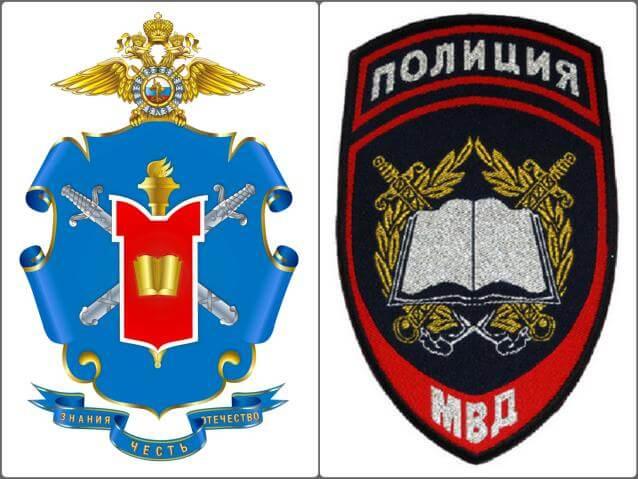 Шеврон полиции (справа) и символика Московского университета МВД