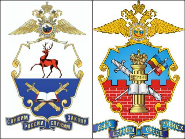 Символика Нижегородской академии МВД (слева) и Ростовского юридич. института МВД (справа)
