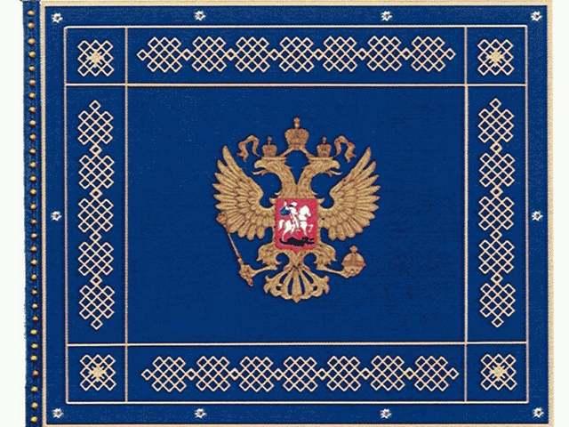 Вузы ФСБ РФ и поступление в них